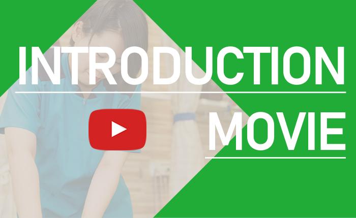 INTRODUCTION MOVIE リセットの紹介動画を見る!